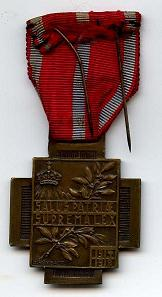 Vuurkruis medaille - Type 1 - Achterkant
