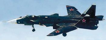 Sukhoi Su-47 vliegtuig